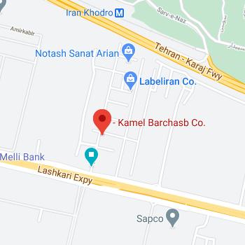 KamelBarchasb location